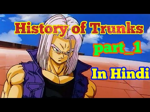 History of trunks in hindi!! Part_1