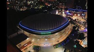 도쿄에서 가장 전망이 좋은 도쿄돔 호텔!