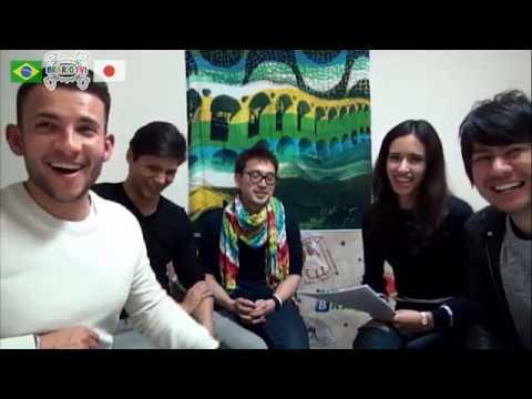 ブラジル語学バラエティ『BRARIO TV! 2017』 #1
