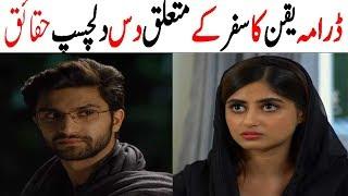 Yakeen Ka Safer   top 10 interesting facts   Dr Asfandyar  (Ahad Raza Mir)   Dr Zubia  (Sajal Ali)