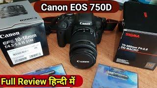 Canon EOS 750D EOS 750D Budget DSLR Camera Full Review 24 2MP Digital SLR Camera 750D