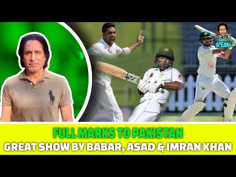 Full Marks to Pakistan | Great Show by Babar, Asad \u0026 Imran Khan