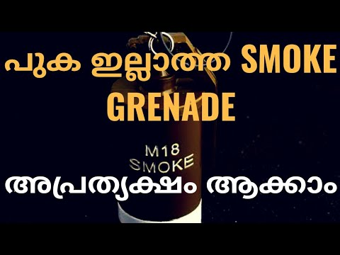 How To Make Smoke Grenade Invisible Pubg Mobile Tips Tricks