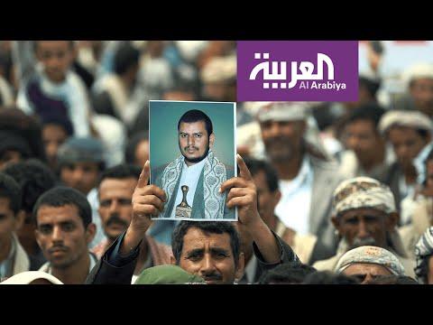 تفاعلكم | الحوثيون في صنعاء -جباية واعتداء -  - نشر قبل 3 ساعة
