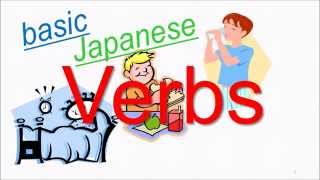 Gambar cover Basic Japanese Language Lesson#1 【Japanese Verbs:起きる(get up)、食べる(eat)、飲む(drink)】