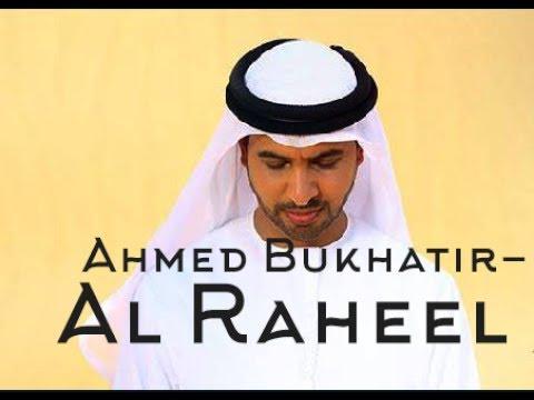 ahmed bukhatir last breath mp3 song free download