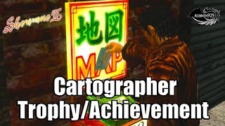 SHENMUE 2 HD REMASTER - Cartographer Trophy/Achievement Guide