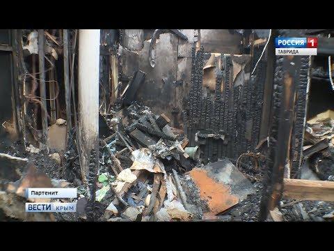 Сгоревший дом в Крыму: как живут погорельцы в Партените