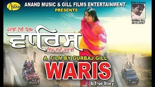 Waris l Gurbaj Gill l Full Movie l Latest Punjabi Movies l New Punjabi Movie 2017