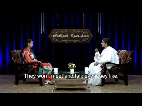 Puthiyathor Thodakkam (புதியதோர் தொடக்கம்) - EP 17 - Tamil - Izhangargalin Uravumurai