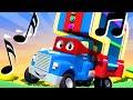 El Camión Tocadiscos - Carl el Super Camión en Auto City   Dibujos animados para niños