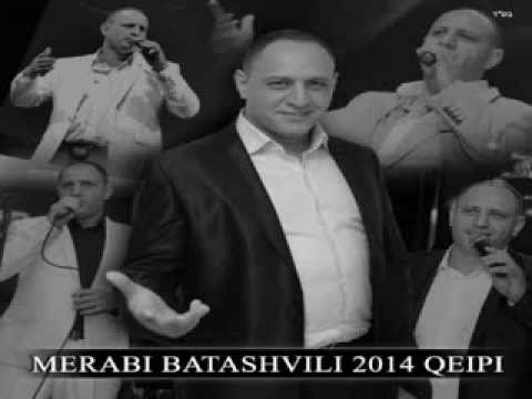MERABI BATASHVILI MP3 СКАЧАТЬ БЕСПЛАТНО