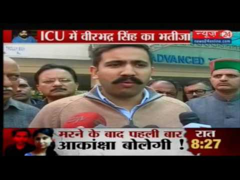 Crushed by BMW, Himachal CM Virbhadra Singh relative dies in Chandigarh