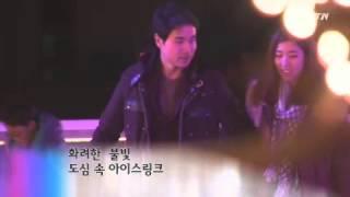 [영상] 화려한 불빛 도심 속 아이스링크 / YTN