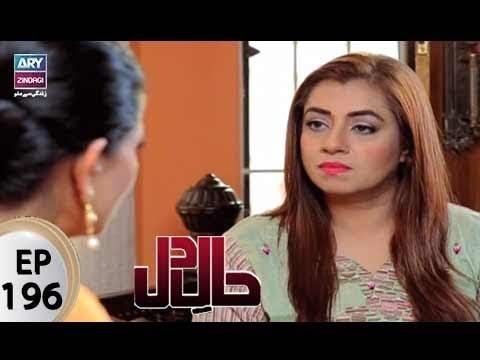Haal-e-Dil - Ep 196 - ARY Zindagi Drama
