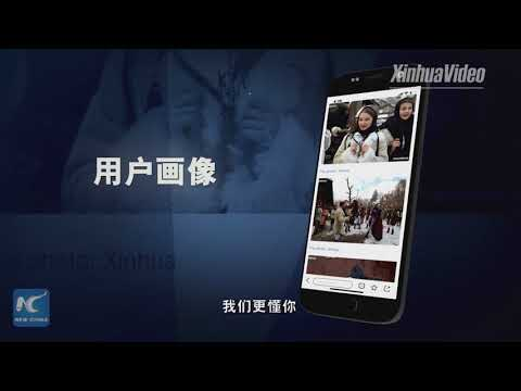 Xinhua launches English-language news app
