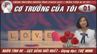 [Mới] CƠ TRƯỞNG CỦA TÔI - Tập 1 | MC TUỆ MINH | Kênh ngôn tình mới nhất của Trần Vân & Vị Hy