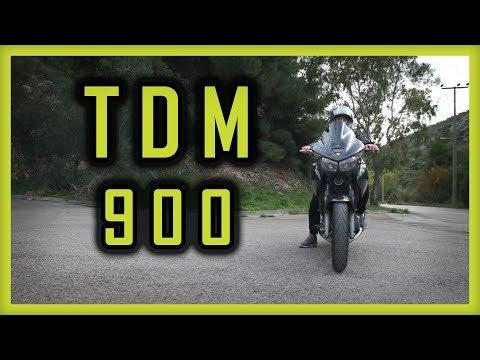 Συζητάμε Για Το TDM 900