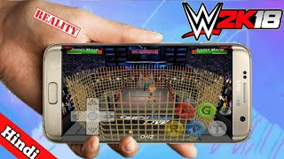How to download wwe 2k 18 | Wr3D Mod for android | Hd gameplay with proof | Hindi