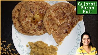 Gujarati Style Puran Poli - Vedmi - Sweet Roti - Toover Dal ki Puran Poli - How to make Puran Poli