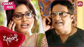 Why did Sneha call Prakash Raj as Porki in Oggarane? | Kannada | Full Movie on SUN NXT