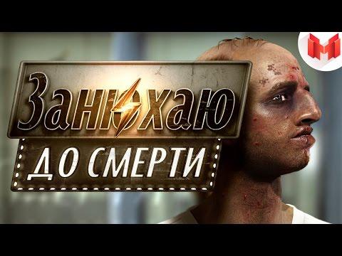 Камеди Клаб. Гарик Харламов и Демис Карибидис - Олигарх и