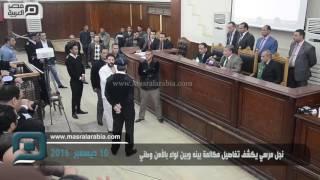 مصر العربية   نجل مرسي يكشف تفاصيل مكالمة بينه وبين لواء بالأمن وطني