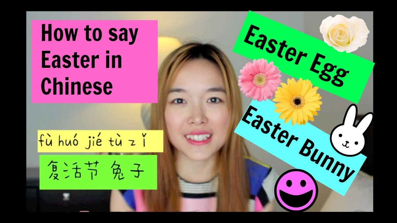 how to say navigate in chinese
