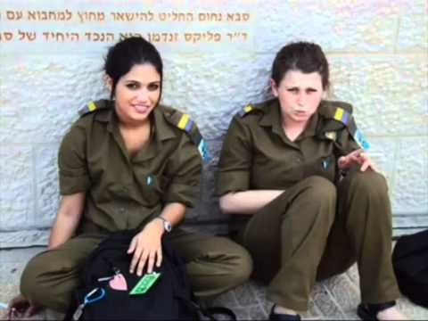 <h1>10 Outstanding Israeli Women You Should Know About</h1>