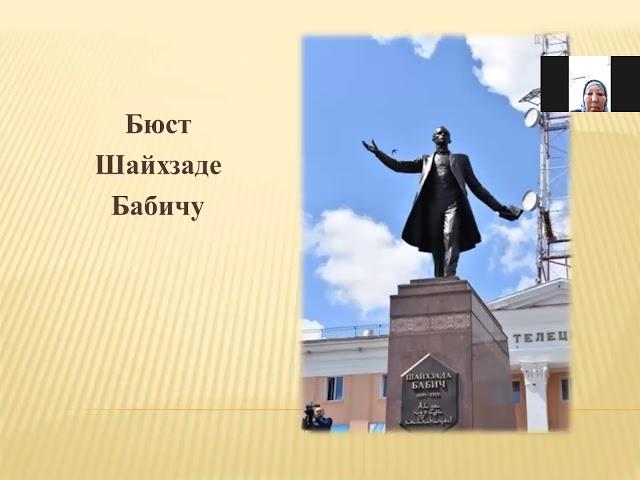 Книга Равиля Бикбаева