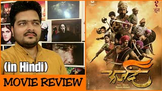 Farzand - Movie Review