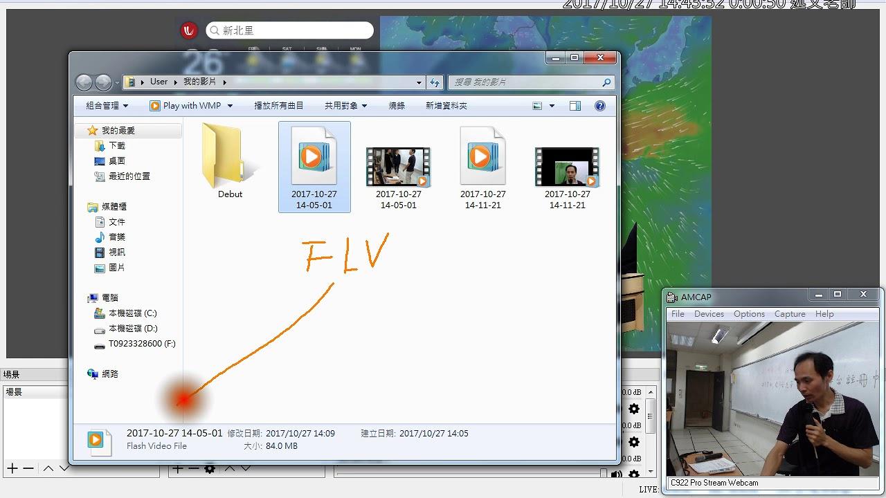 07:OBS錄製完成影片如何轉檔成MP4 - YouTube