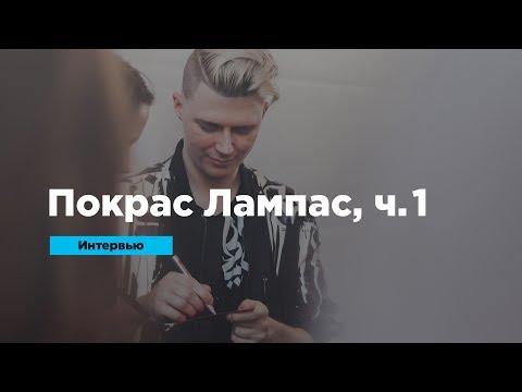 Официальный сайт художника