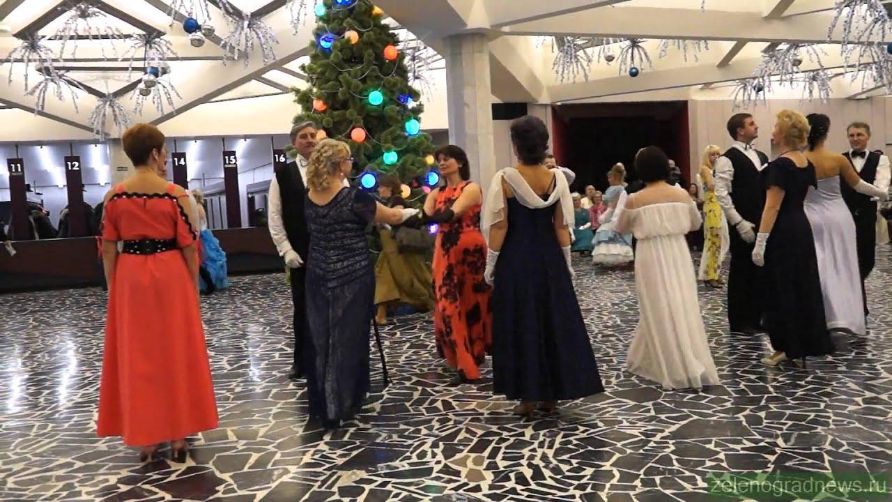 Исторические бальные танцы. Вальс