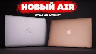Моя история с MacBook Air...