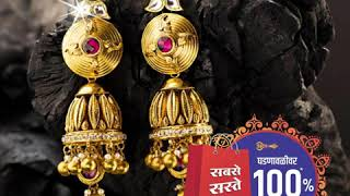 #SabseSaste30Din at Satyam Jewelers | Best Jeweller in PCMC - Pune | Gold & Silver Jewellery