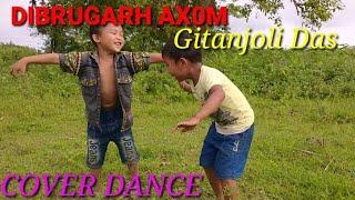 DIBRUGARH AXOM ll COVER DANCE ll SINGAR: GITANJOLI DAS ll