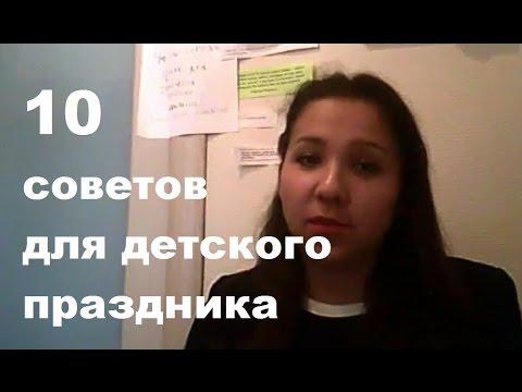 Календарь рыбака харьковская обл.