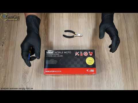 Супер прочные черные нитриловые перчатки Moto Mercator Medical Ideall Nitrile с удлиненной манжетой