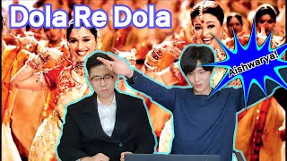 Baixar Korean Dost's First Reaction to Aishwarya Rai! | Dole Re Dola | Madhuri Dixit | Devdas