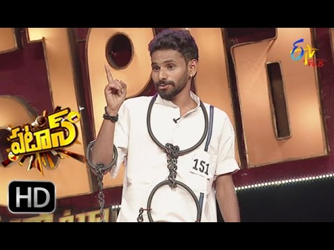 Patas | Saddam Hussein Performance | 22nd March 2017  | ETV Plus