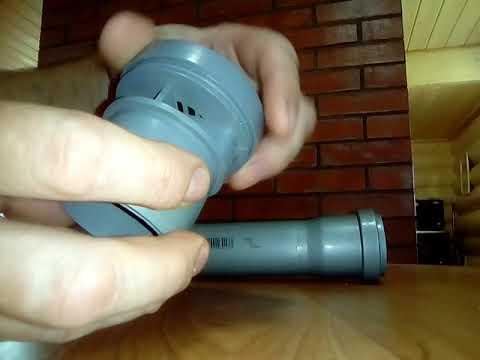 Вакуумный клапан для канализации.