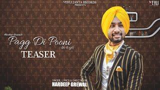 Pagg Di Pooni Official Teaser | Hardeep Grewal | Latest Punjabi Songs 2018 | Vehli Janta Records
