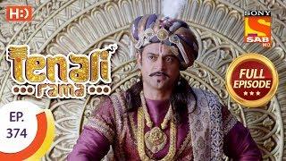 Tenali Rama - Ep 374 - Full Episode - 7th December, 2018