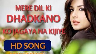 Mere Dil Ki dhadkano Ko HD Romantic Hindi Song.mp3