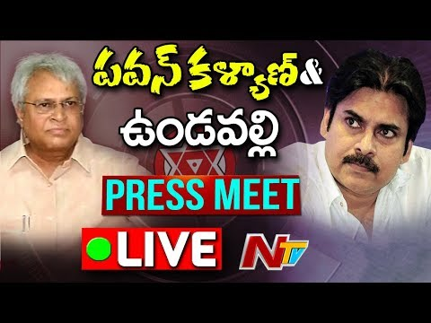 Pawan Kalyan & Undavalli Arun Kumar Press Meet LIVE || Janasena || NTV