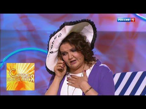 Наталья Коростелева - Один дома