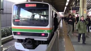 【湘南新宿ライン】下り渋谷入線発車 男性車掌の発車メロディ Shonan-shinjuku line at SHIBUYA TOKYO JAPAN with Station music