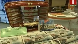 Выставка ''СМИ в Беларуси'' открыта!