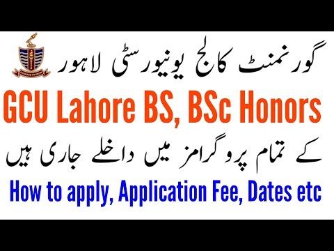 gcu-lahore-admissions-2019-bs-bsc-honours-|-how-to-apply-online-in-gcu-lahore